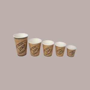 100 Pz Bicchiere Caffè Termico Carta Politenata Juta B05 (3oz)